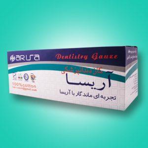 گاز طبی دندان پزشکی